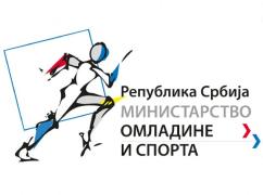 Logo Ministarstva omladine i sporta Republike Srbije